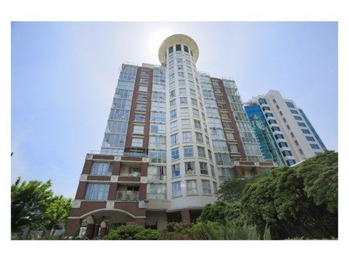 Station Place   --   1255 Main Street - Vancouver East/Mount Pleasant VE #1